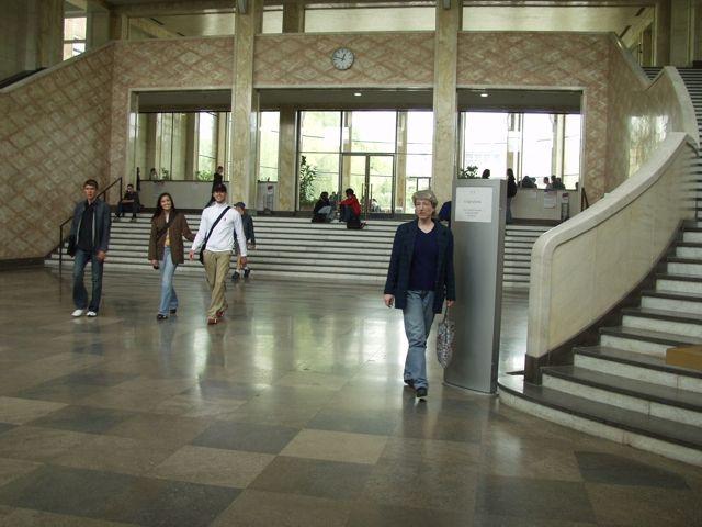 BzG Virtuell Eingangshalle Johann Wolfgang Goethe